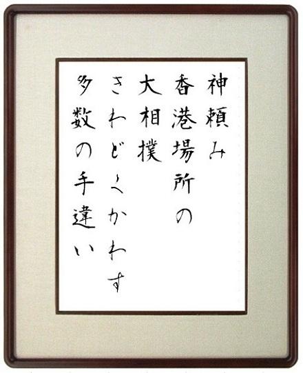 大相撲香港場所.jpg