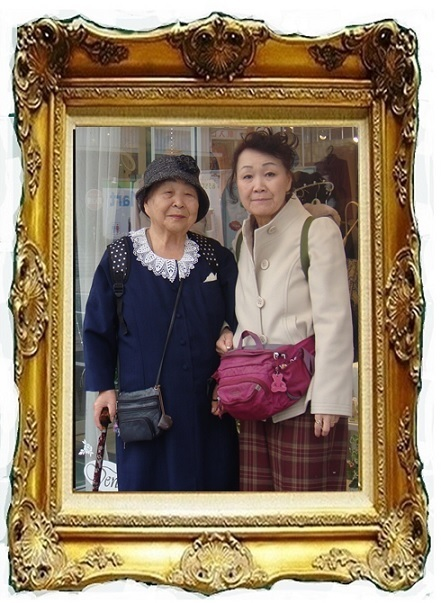母卆寿旅行.jpg